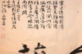 青年书法家苏志福作品展